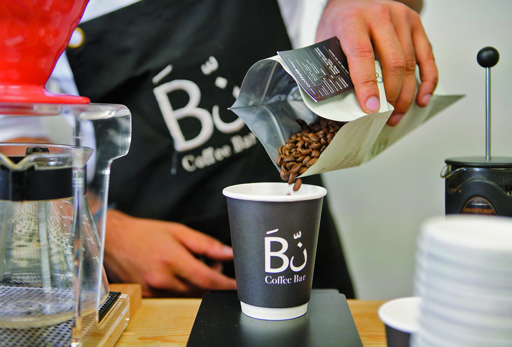 Barista Package
